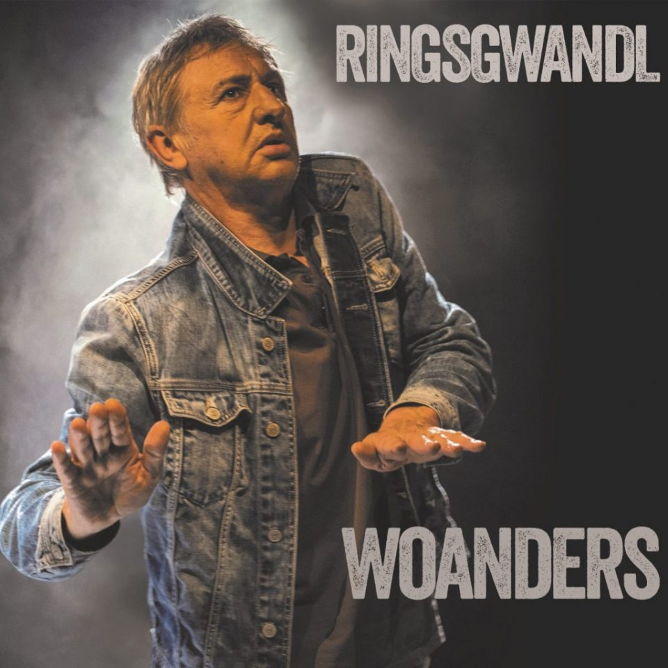 cover-woanders-1024x1024