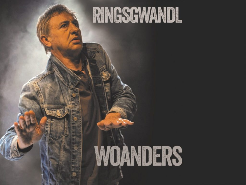 woanders-cover